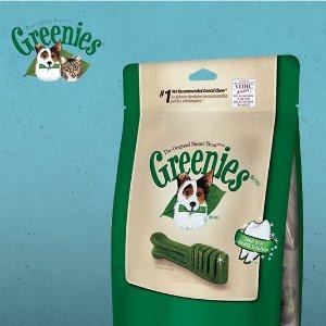 低至6折Greenies 猫狗专用清洁牙齿零食,兽医推荐,铲屎的过来