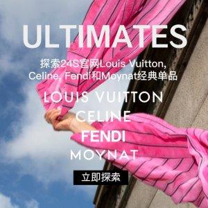 秋千包$1475 Fendi法棍$106124S官网 Louis Vuitton、Celine、Fendi、Moynat 经典单品