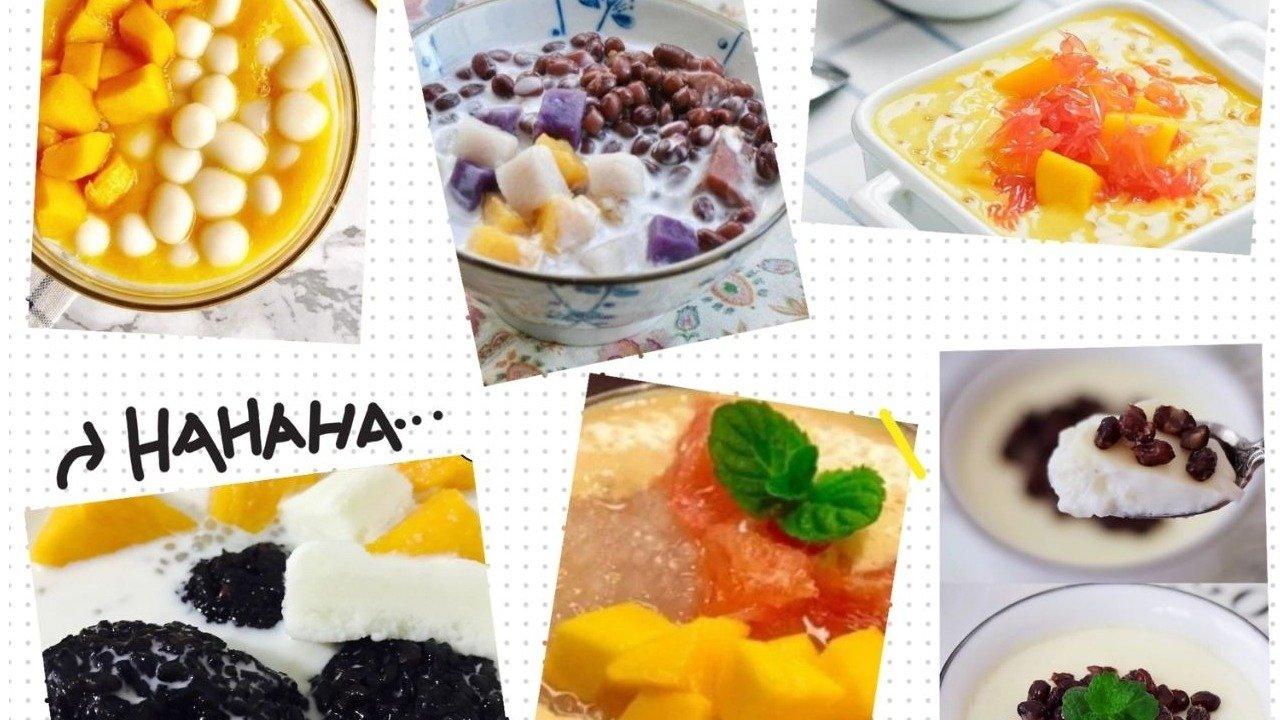 秒杀满记!|超好吃😋的6款港式甜品|让你凉爽过夏天