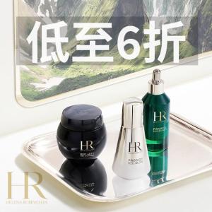 低至6折 €52收绿宝瓶眼霜Winter Sale:HR 赫莲娜 顶级奢侈护肤 收黑绷带、绿宝瓶等