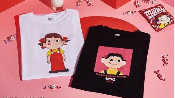 Uniqlo限时免邮!合作T恤买2送1!