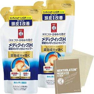 【医药部外用品】MedichH 头皮医疗洗发水 替换装 280mLx2