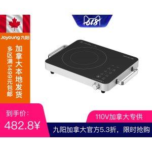 加拿大本地发货九阳JYT-T1M电陶炉 110V