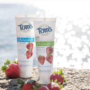 $3.78Tom's of Maine 天然无氟儿童牙膏草莓味 90ml