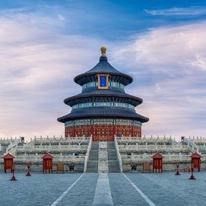 As low as $376 with TaxPhiladelphia to Beijing China Round Trip Airfares