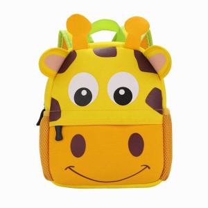 $12.44(原价$22.99)CHENYUE 可爱儿童书包
