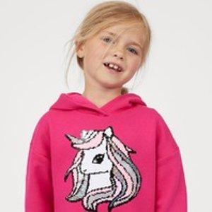 Up to 60% OffBlack Friday Sale Live: H&M Kids Items Sale