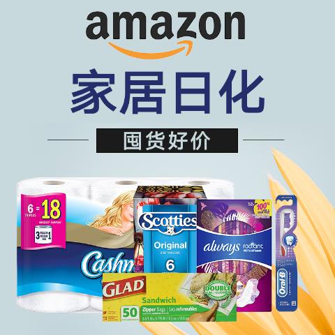 浓缩洗碗液$3.7Amazon 居家日化热卖 VIVA厕纸12卷仅$12