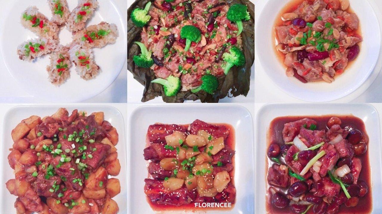 肉控福利!学会这25道超好吃的猪肉料理,妈妈再也不担心我没肉吃啦!