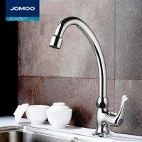 JOMOO/九牧 单冷健康厨房水槽龙头360°旋转龙头7701【美国发货】