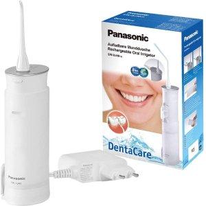 仅售€34.99Panasonic 松下EW-DJ10 旅行冲牙器 清除牙菌斑 减少牙出血
