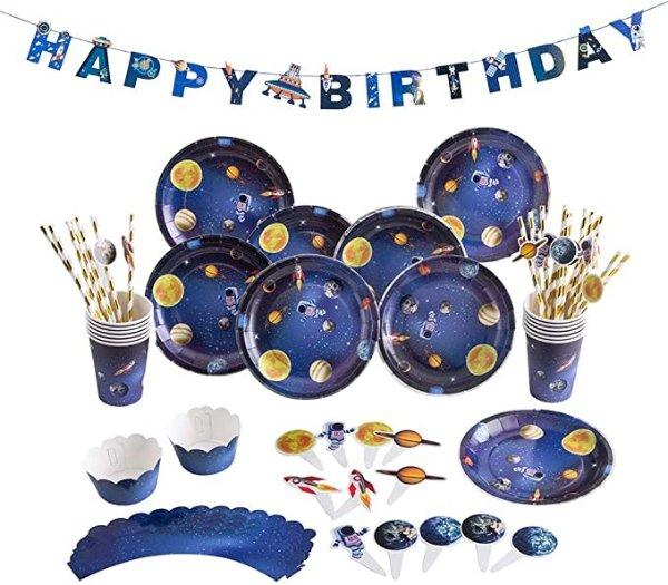 生日聚会一次性餐具套装