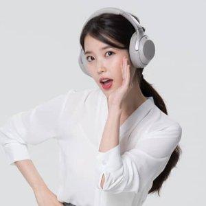 再降!现价 £265(原价£330)Sony WH-1000XM3 无线降噪耳机(银色)特卖