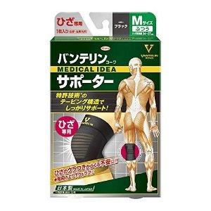运动护膝 34~37cm