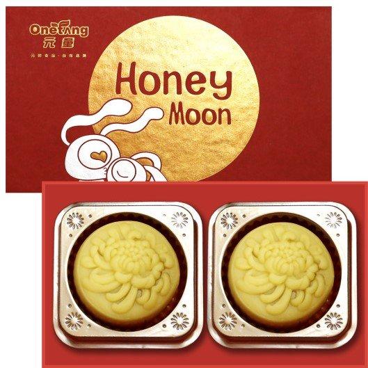 mooncake in box (2).jpg