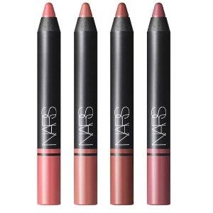 $39NARS Naked Paradise Satin Lip Pencil Set
