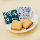 最高立减7,000日元日本北海道人气零食热卖,收白色恋人