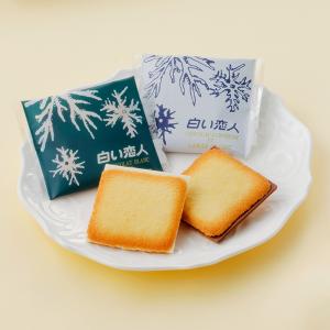 日本北海道人气零食热卖,收白色恋人