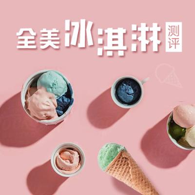 ice cream review