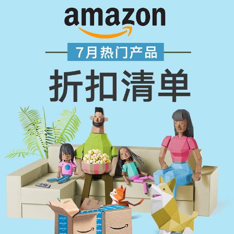 zewa卷纸仅€0.35/卷Amazon 7月热门汇总:白菜价厨房剪刀€7.9  妮维雅送浴巾!