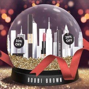 产品正装 or 8折优惠等你来拿!Bobbi Brown 水晶球送礼趣味上市 来试试手气吧