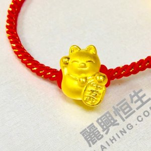 15% Off 24k Hard Gold or Up To $50 Off + Free GiftWish People Love, Peace, and Joy Promotion @ Lai Hing Group