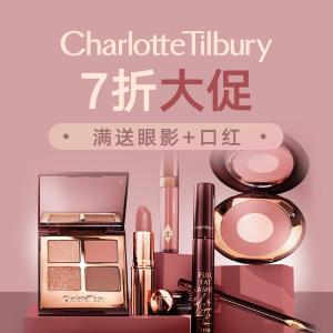 7折+赠超级巨星唇膏和4色眼影盘Charlotte Tilbury 官网夏季大促 明星哑光唇膏+唇线笔套装€37.8