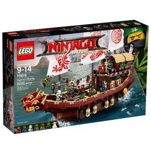 $149.99 (原价$199.99)LEGO 乐高 70618 幻影忍者 移动基地:命运赏赐号 2295粒