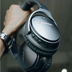 低至6.3折 €196收银色款Bose QuietComfort 35 第2代 无线降噪耳机 让世界一键安静
