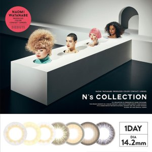 Up to $10.23 + Free International ShippingN's COLLECTION Daily Disposal Colored Contact Lens 14.2mm