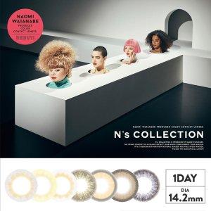 低至$10.51 + 国际免运 无需处方N's COLLECTION 日抛美瞳 7色可选 10片入 超舒适