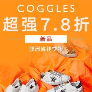 无门槛7.8折 收A王满钻包Coggles 新品热卖 GGDB、西太后、TB享好价 Acne卫衣$245
