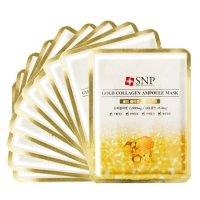 SNP  黄金胶原蛋白紧致面膜贴 10片/盒