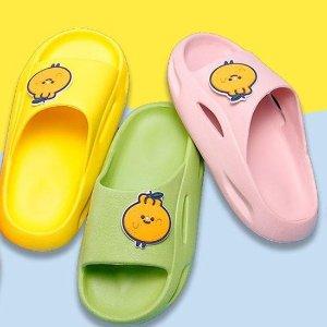 UBFEN Kids Shower Slides Boys Girls Sandals