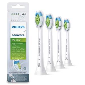低至5折,£19收4支美白刷头Philips Sonicare 钻石系列 替换牙刷头特卖