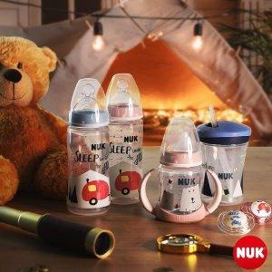 6.6折 奶瓶4件套£13入NUK 德国高品质 超萌婴儿水杯、奶瓶、吸吮器、安抚牙胶