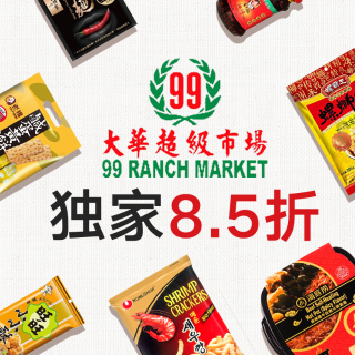 15% OffDealmoon Exclusive: 99 Ranch October Sitewide Sale