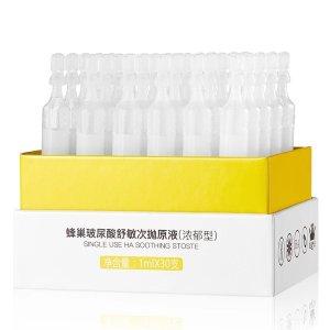 蜂巢玻尿酸舒敏次抛原液(浓郁型) 30瓶/盒 1ml/瓶