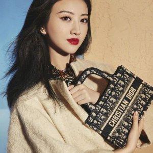 定价优势+上新 £560收老花斜挎包Dior 老花系列 超多经典款等你来哦