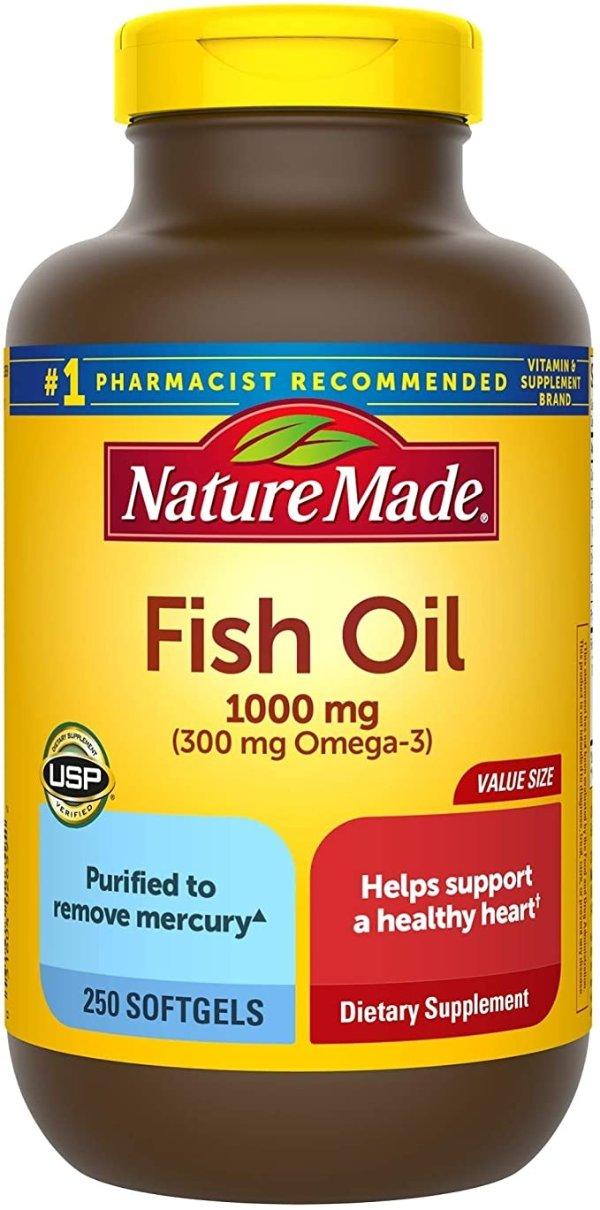 鱼油1000 mg 250粒软胶囊