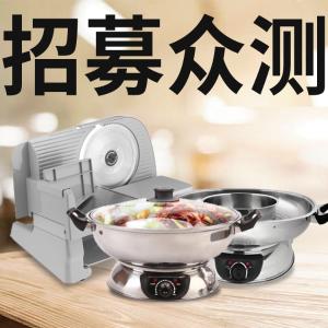 羊肉切片机+鸳鸯火锅套装天冷就该吃火锅,健康美味在家做