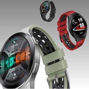 低至5.9折 €99多色可选Boxing Day 大促:华为 Huawei Watch GT2e 年轻人值得入手的第一块智能手表