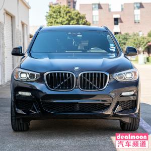 高配低价 这车真香DM试驾 BMW X3 豪华紧凑型SUV