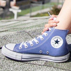 低至3折+额外9折 收彩虹底小白鞋折扣升级:Converse官网 经典帆布鞋热卖 Chuck70、Allstar全都有