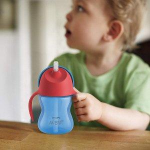 单个仅$4.7 (原价$11.99)Philips Avent 儿童吸管杯 2个装 夏日出行必备
