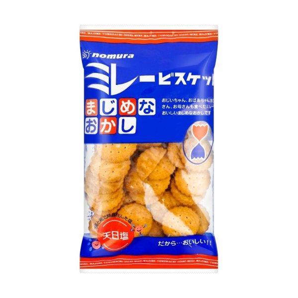 野村 煎豆小圆饼 130g