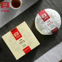 【只需发晒货】大益TAETEA普洱茶