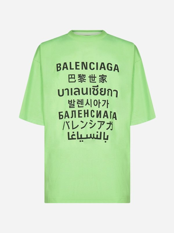 Multilingual logo 荧光绿T恤