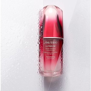 7.2折闪促Shiseido资生堂 口碑爆款红腰子精华 50ml