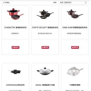 拥有了这套锅锅,小白逆袭厨神不再是梦想